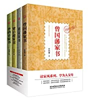 Good family traditions have a good tutor: Zeng letter. Li letter. Liang letter. Hu Letter (set of 4)(Chinese Edition)