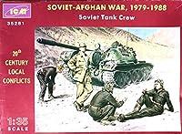 ■ ICM 【希少】 1/35 ソビエト 戦車兵 アフガニスタン 1979-1988