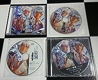 やさしい楽園 - アクァの章 - + シーガル・アニメイト・ステラワース特典 CD付 テトラポット登