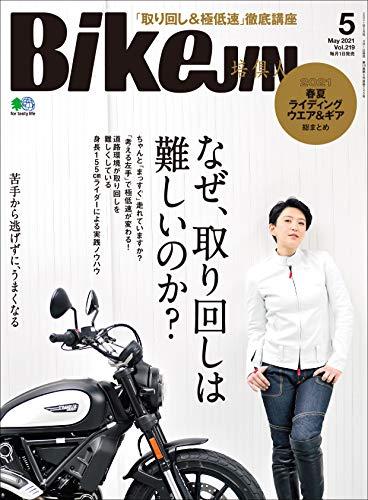BikeJIN 培倶人 (バイクジン) 2021