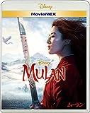 ムーラン MovieNEX[Blu-ray/ブルーレイ]
