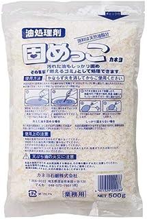 【ケース販売】 業務用 カネヨ石鹸 油処理剤 固めっこ 500g 20袋