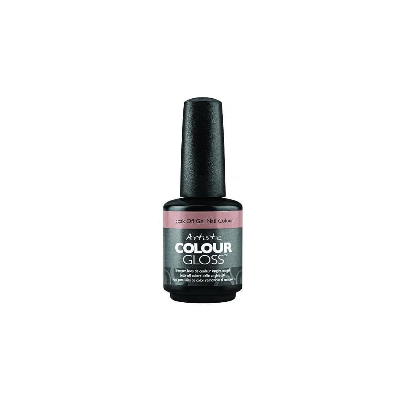 軽減するしたいセントArtistic Colour Gloss - Love, Marriage, Prenup - 0.5oz / 15ml