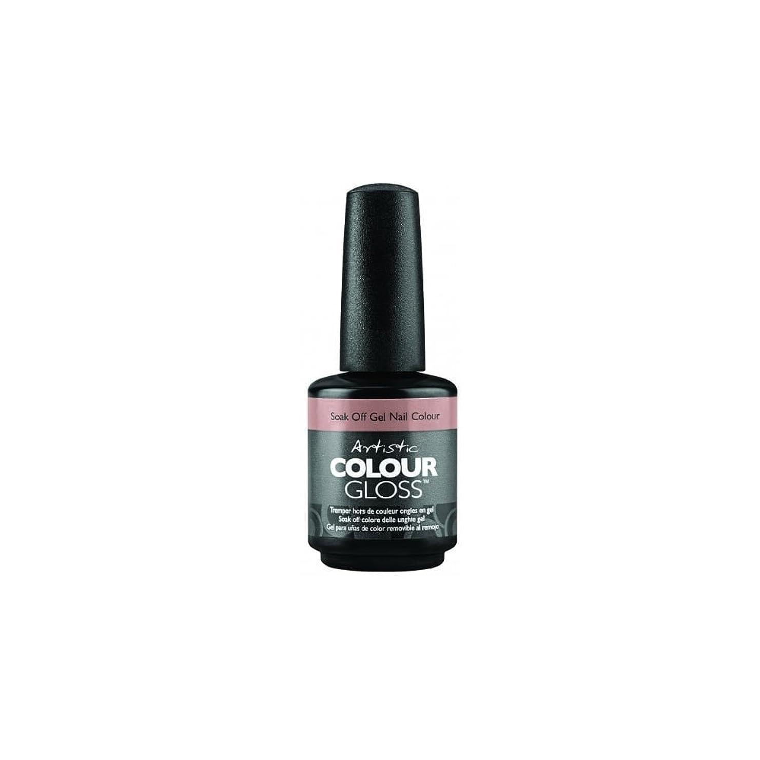 横向きますますモスArtistic Colour Gloss - Love, Marriage, Prenup - 0.5oz / 15ml