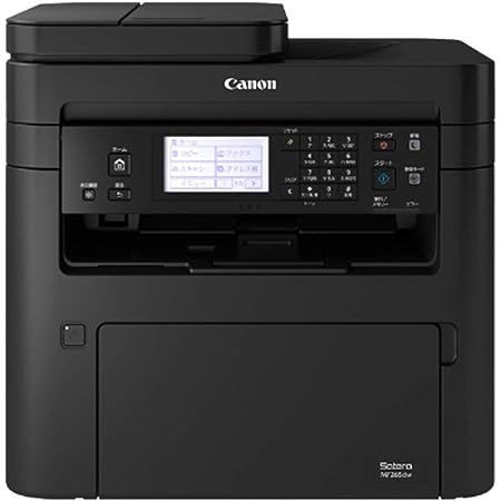 Canon レーザープリンター A4モノクロ複合機 Satera MF265dw(28PPM/有線・無線LAN/FAX) テレワーク向け