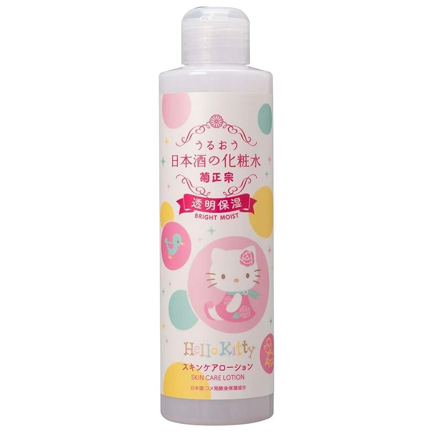 鍔第九錫菊正宗 日本酒の化粧水 透明保湿 キティボトル 200ml