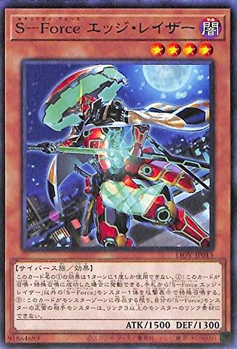 遊戯王カード S-Force エッジ・レイザー(レア) LIGHTNING OVERDRIVE(LIOV) | ライトニング・オーバードライブ セキュリティ・フォース