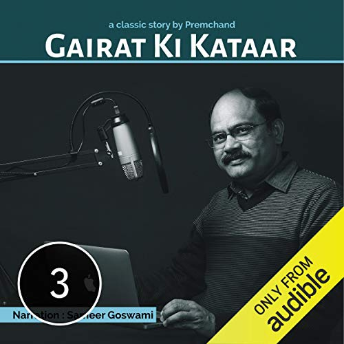 Gairat Ki Katar cover art