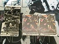 デジモンカードゲーム プロモ ブラックウォーグレイモン 2枚セット P-026 スタートデッキ購入キャンペーン 新デジカ デジバースト