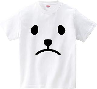 ちょい困り顔ワンコ(Tシャツ?ホワイト) (犬田猫三郎)