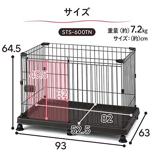 アイリスオーヤマシステムサークルトレー付きSTS-600TNマットブラウン93×63×64.5cm
