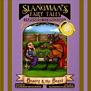 Slangman's Fairy Tales: Japanese to English, Level 3 - Beauty and the Beast cover art