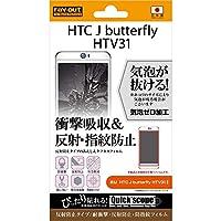 レイ・アウト HTC J butterfly HTV31 フィルム 耐衝撃・反射防止・防指紋フィルム RT-HTV31 フィルムF/DC