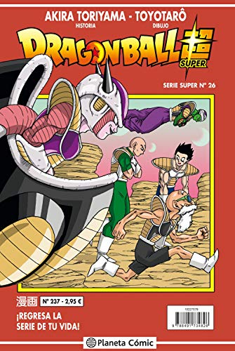 Dragon Ball Serie roja nº 237 (vol6): 222 (Manga Shonen)