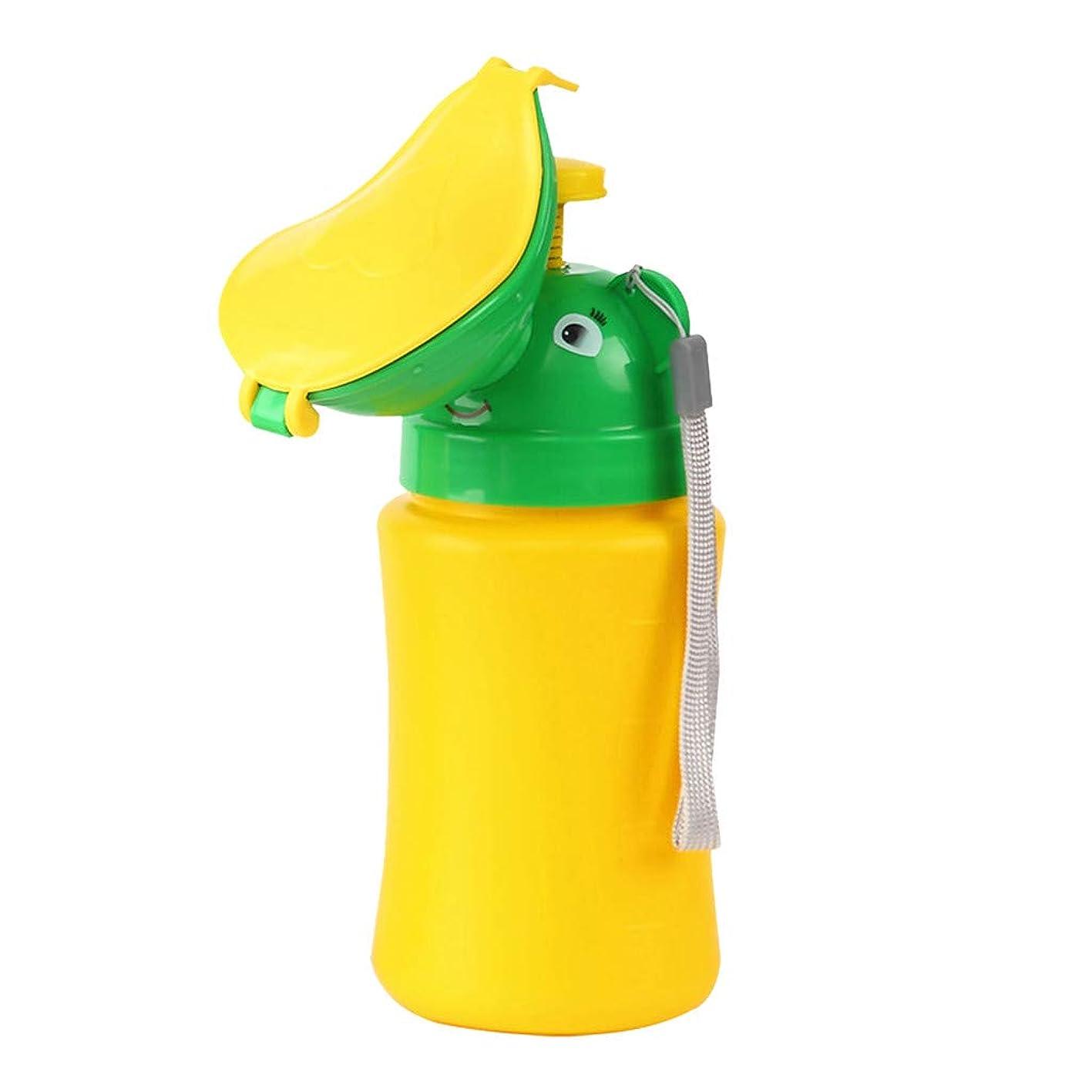 SUNBIBE Baby Boy&Girl Portable Potty?Urinal Emergency Toilet for Car Travel Pee Training pdpoaidrpru048