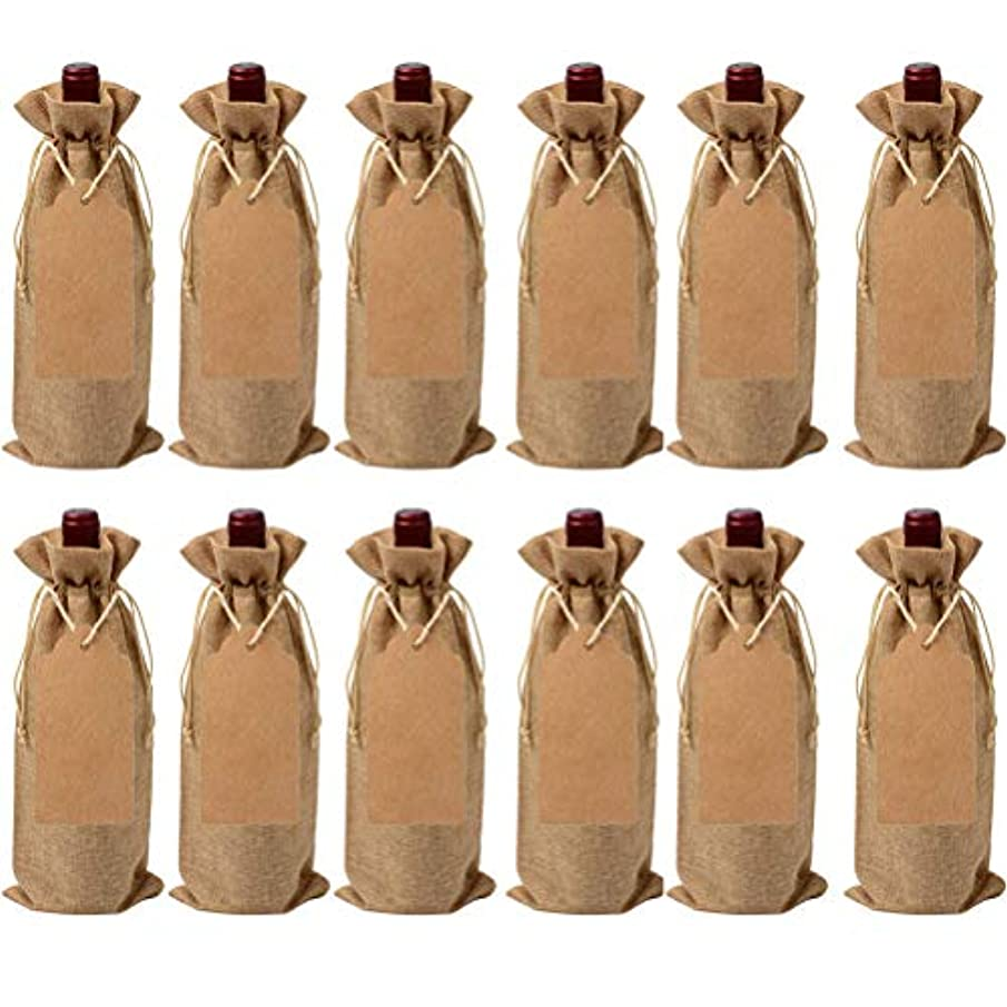 12PCS Wine Gift Bag with Drawstring,Uspacific 13.78×5.9inch Reusable Bottle Wrap Dresses Pouches for Birthday Wedding Party Favors Blind Tasting