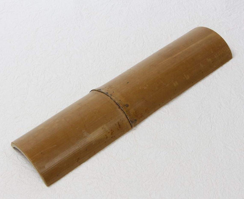 クラッチ万歳彼自身竹細工 「炭化竹?踏み竹40cm」