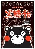 オークラ くまモン 黒糖飴 90g