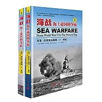 Battle: maritime empire hegemony (set full 2)(Chinese Edition)