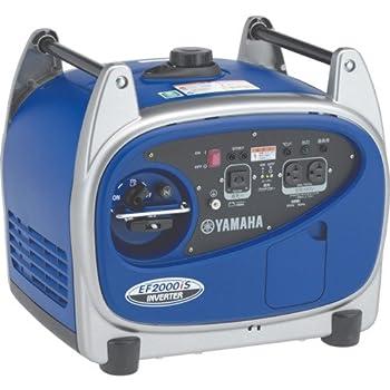 ヤマハ 防音型 インバータ発電機 EF2000iS 2.0kVA [50Hz/60Hz] 直流12V-8A付