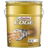 カストロール エンジンオイル EDGE 0W-20 20L 4輪ガソリン車専用全合成油 Castrol