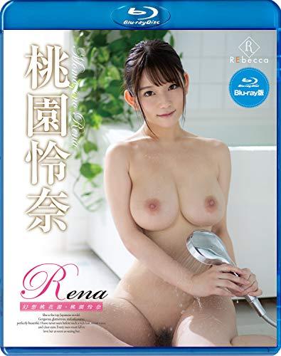 Rena 幻想桃花源・桃園怜奈 ブルーレイエディション