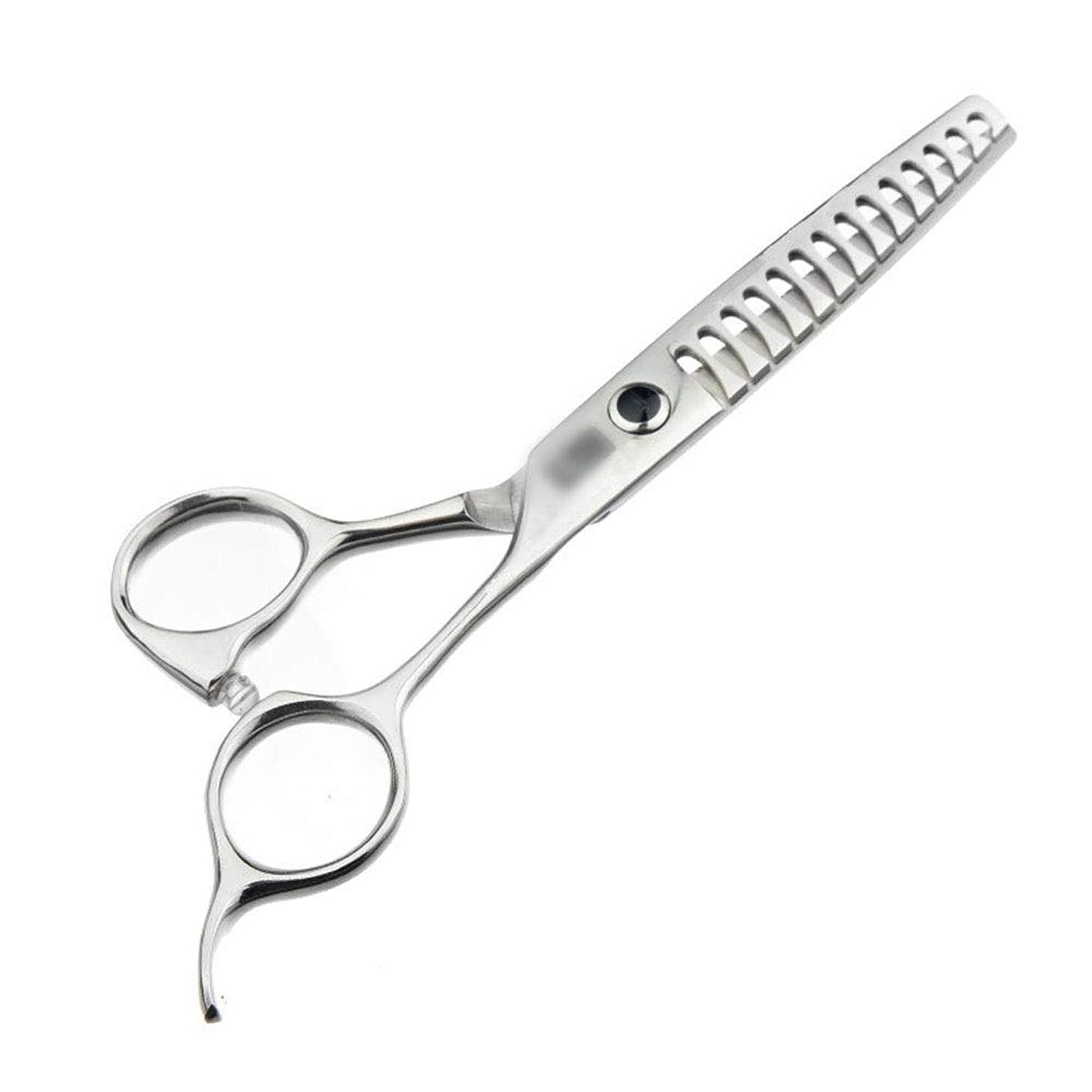 伝統公平な汚れる6インチハイエンド理髪はさみ、歯なしはさみ、魚骨はさみ モデリングツール (色 : Silver)