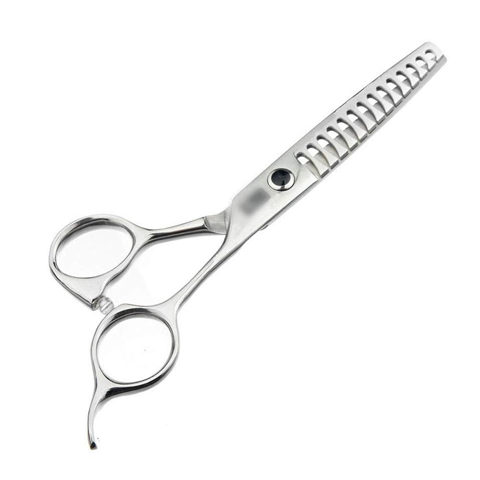 不利スリップ半ばトリミングシザー 6インチハイエンド理髪はさみ、魚の骨はさみ、歯なしはさみヘアカットはさみステンレス理髪はさみ (色 : Silver)