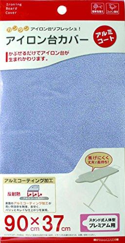 山崎実業 カバースタンド式人体型プレミアム アルミコート 4607