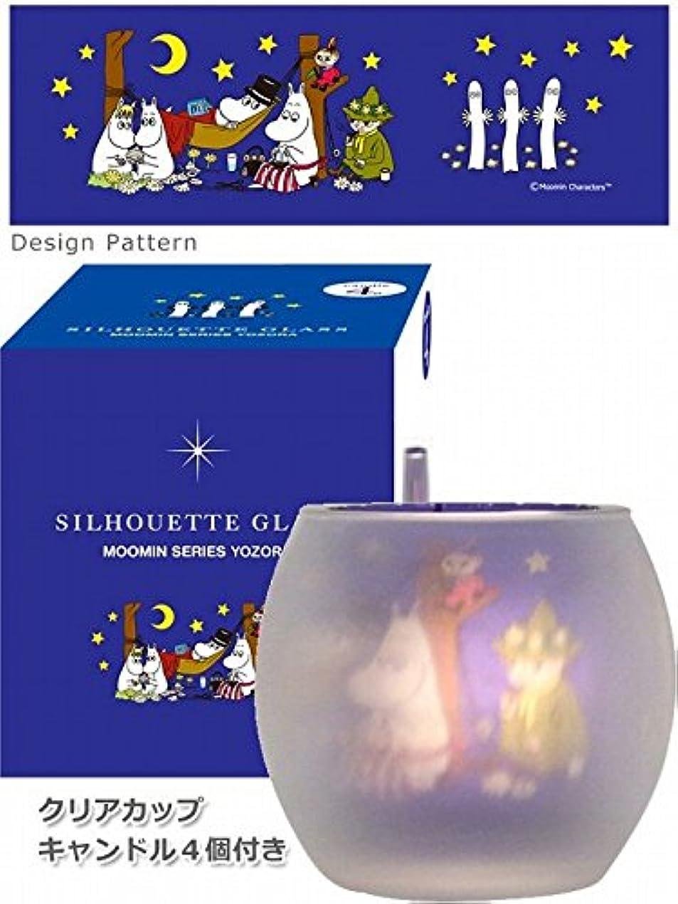 誓いマンモス楽しむカメヤマキャンドル(kameyama candle) ムーミンシルエットグラス 「 ヨゾラ 」