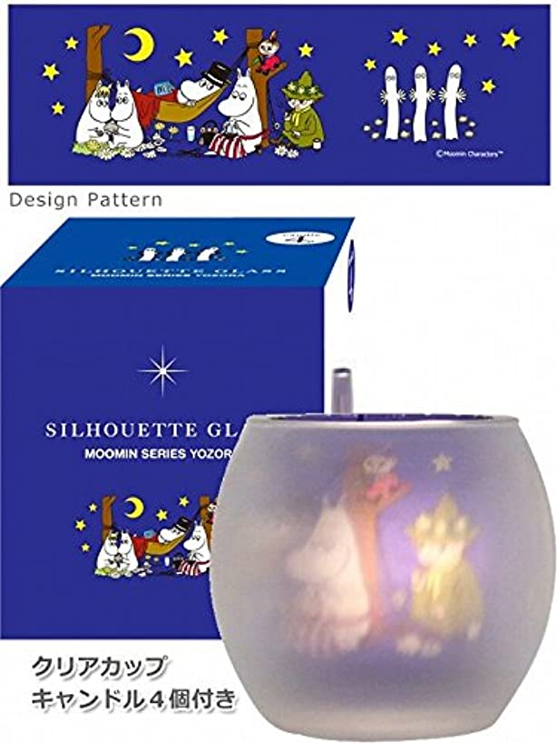 徹底線決定するカメヤマキャンドル(kameyama candle) ムーミンシルエットグラス 「 ヨゾラ 」