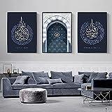 BIGSHOPART Póster de caligrafía islámica azul marino Marruecos, para puerta, lienzo para pared, decoración de dormitorio, arte de arte, 40 x 60 cm x 3 cm, sin marco