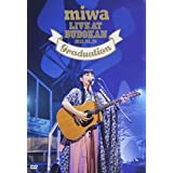 miwa live at 武道館 ~卒業式~ [DVD]