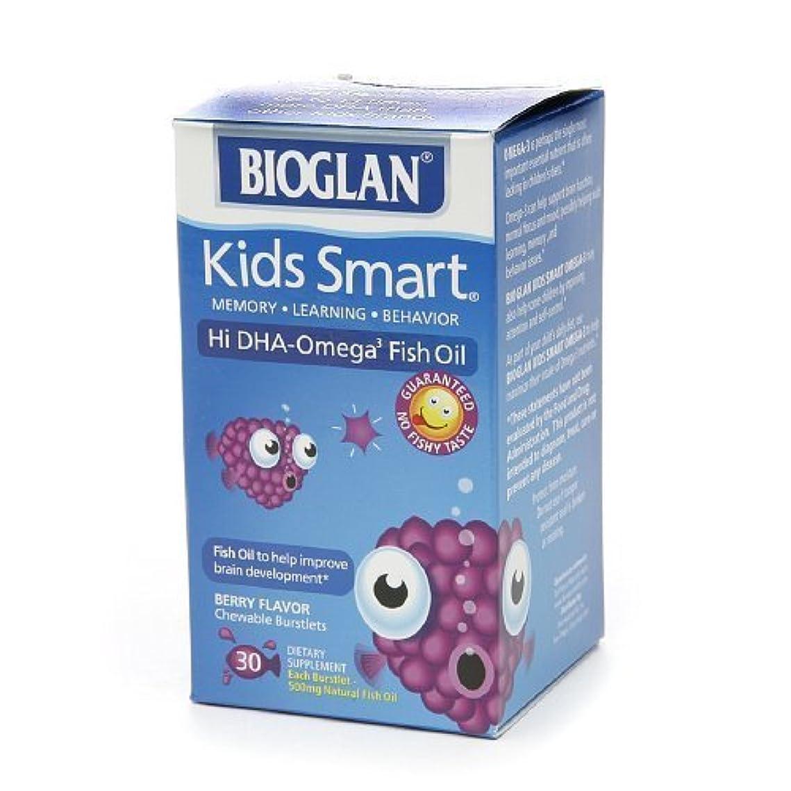 民兵統治する民兵BioGlan Kids Smart Hi DHA Omega-3 Fish Oil, Chewable Burstlets, Berry--30 ea-Product ID DRU-318828_1 by bioglan [並行輸入品]