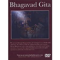 Bhagavad Gita [DVD] [Import]