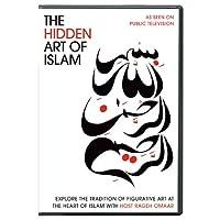 Hidden Art of Islam [DVD] [Import]