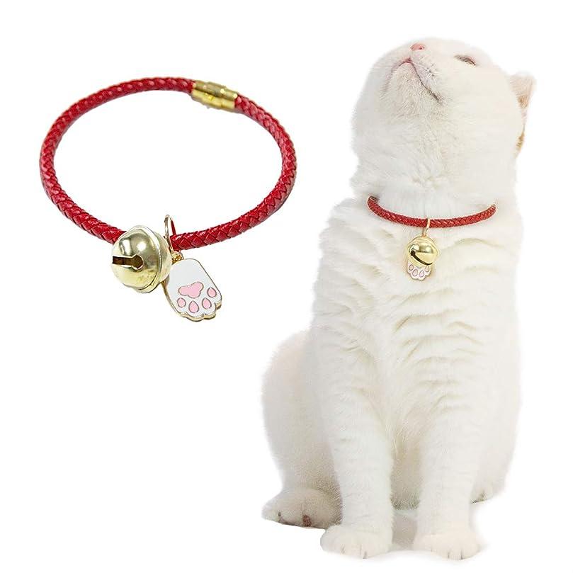 健全したい圧力Kukaster Pet 猫 首輪 鈴付き 猫の首輪 子犬 ペット用品 安全 セーフティー 単色 可愛い 軽量 (S, 爪)