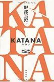 KATANA カタナ