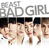 BAD GIRL(JAPANESE VERSION) 歌詞