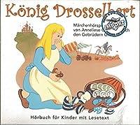 Konig Drosselbart by Konig Drosselbart