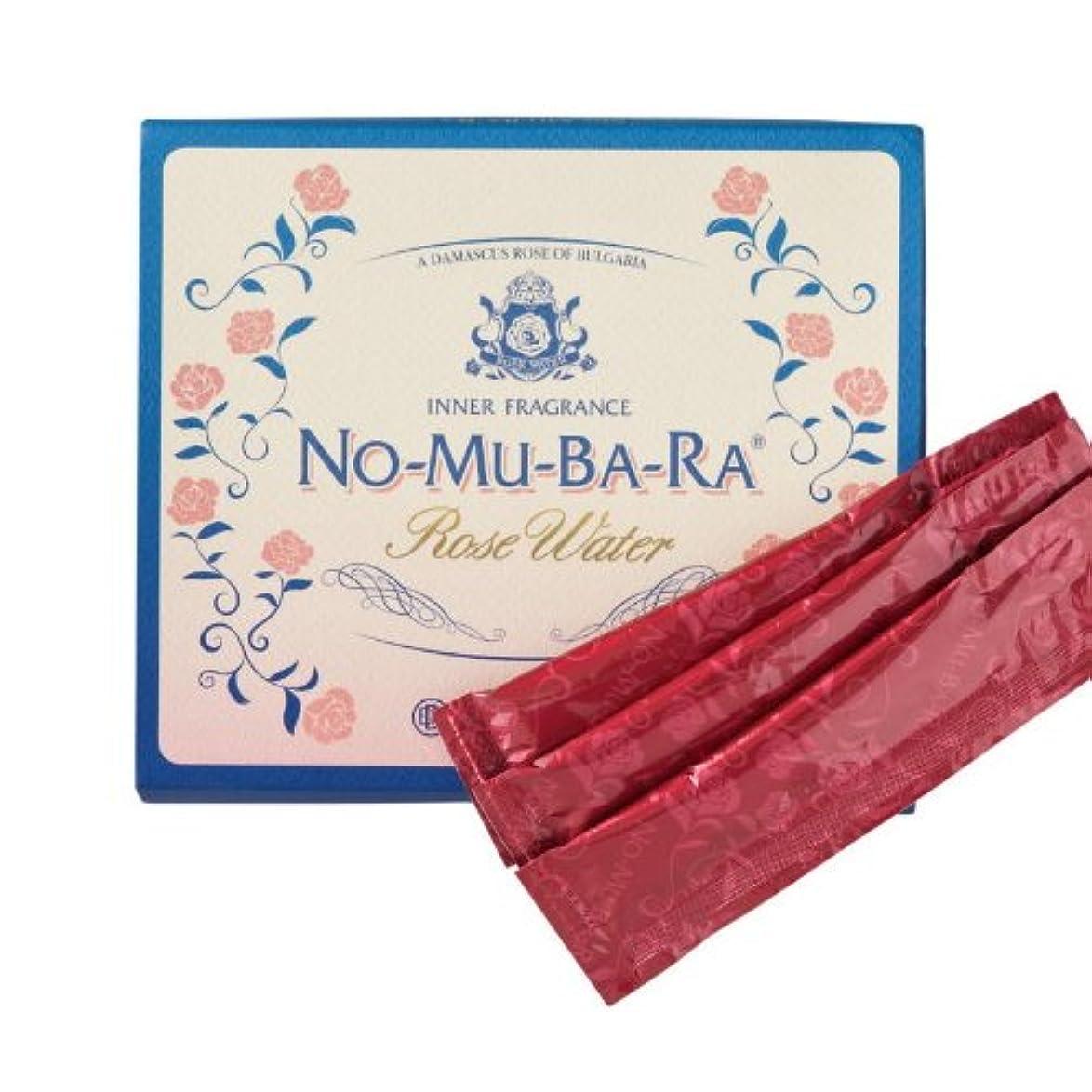 細菌ノミネート責めるNO-MU-BA-RA(5m l×30包入)