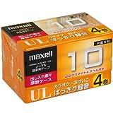 日立マクセル UL-10 4P | マクセル カセットテープ 往復10分 4巻はばひろタイトルラベル付き maxell