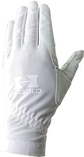 HI-GOLD(ハイゴールド) 野球 ベルトレス守備用手袋 (高校野球対応)