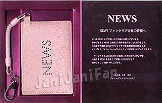 10周年記念品パスケース NEWS 2013 FC会員限定配布(非売品)