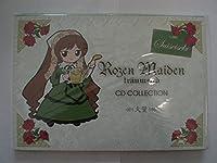 ローゼンメイデン トロイメント CDコレクション 003 翠星石 大量 movic ムービック