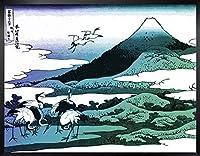 ArtVerse HOK014F2228A Japanese Cranes and Mount Fuji Wood Block Print In Cool Tones Ombre Framed Art Print 22 x 28 [並行輸入品]