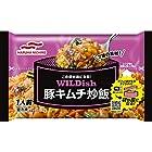 [冷凍]マルハニチロ WILDish 豚キムチ炒飯 270g×16袋