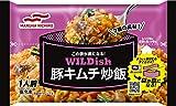 [冷凍]マルハニチロ 豚キムチ炒飯炒飯 270g×16袋