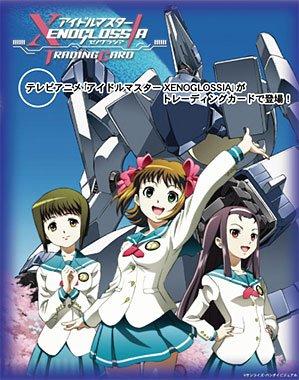 アイドルマスター XENOGLOSSIA(ゼノグラシア) トレーディングカード BOX