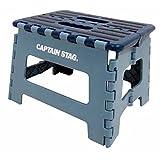 キャプテンスタッグ(CAPTAIN STAG) 踏み台 ステップ 椅子 折りたたみ ステップ Sサイズ ブルー UW-1511